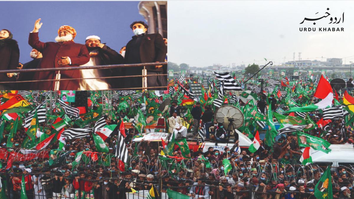 پی ڈی ایم کا جنوی کے آخر یا فروری کے آغاز میں اسلام آباد لانگ مارچ کا اعلان