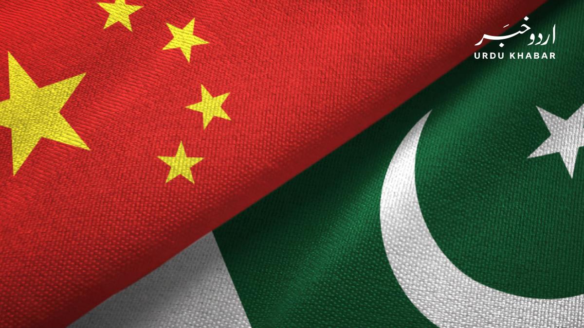 چین نے پاکستان کو مالی اعانت ختم کرنے کے بارے میں 'بے بنیاد' خبروں کو مسترد کردیا