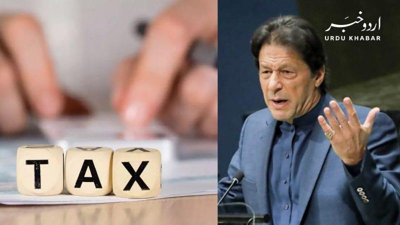کراچی چیمبر نے وزیراعظم عمران خان سے نکم ٹیکس ریٹرن 2020 کی تاریخ میں توسیع کی درخواست کی