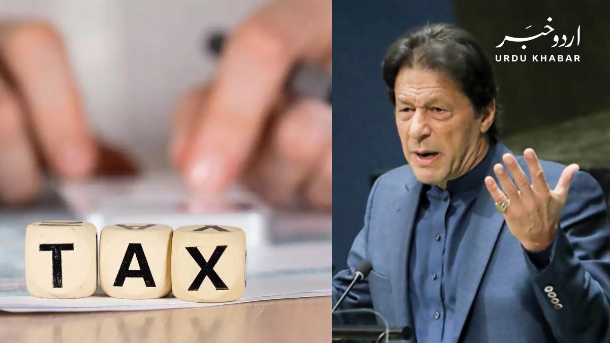 کراچی چیمبر نے وزیراعظم عمران خان سے انکم ٹیکس ریٹرن 2020 کی تاریخ میں توسیع کی درخواست کی
