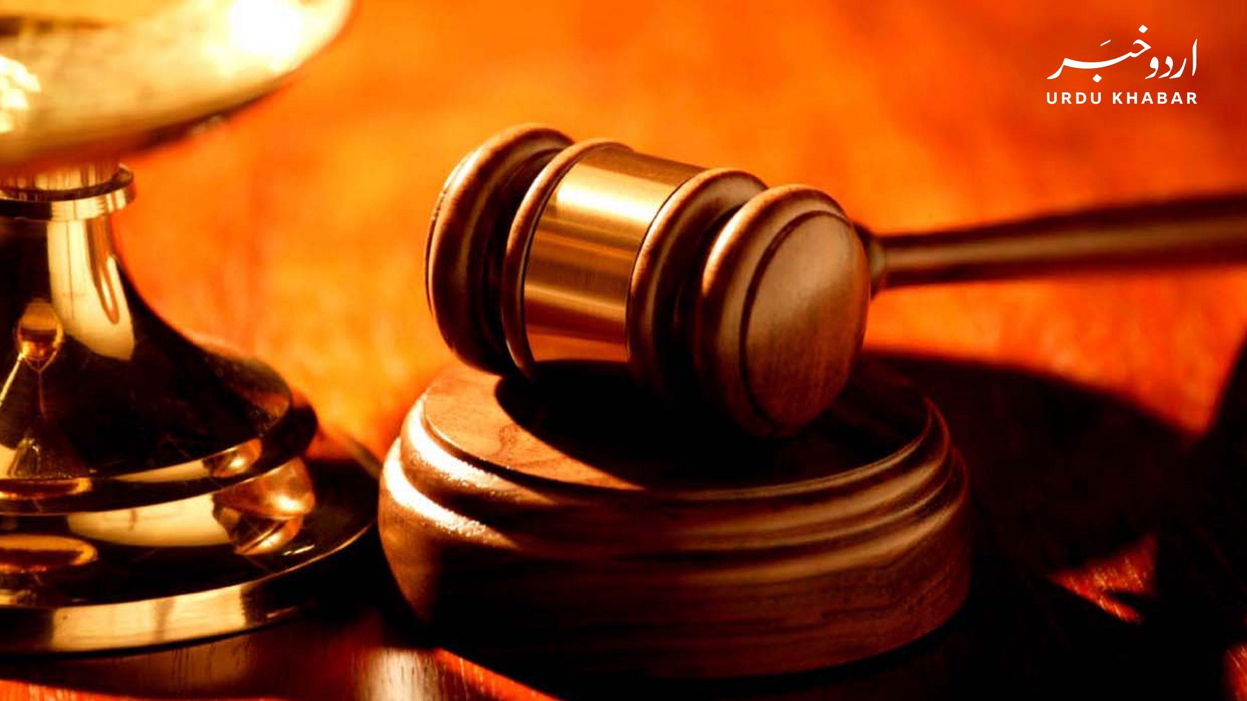 پاکستان کی گستاخانہ خاکوں کے خلاف بین الاقوامی عدالت جانے کے مصر کے فیصلے کی حمایت