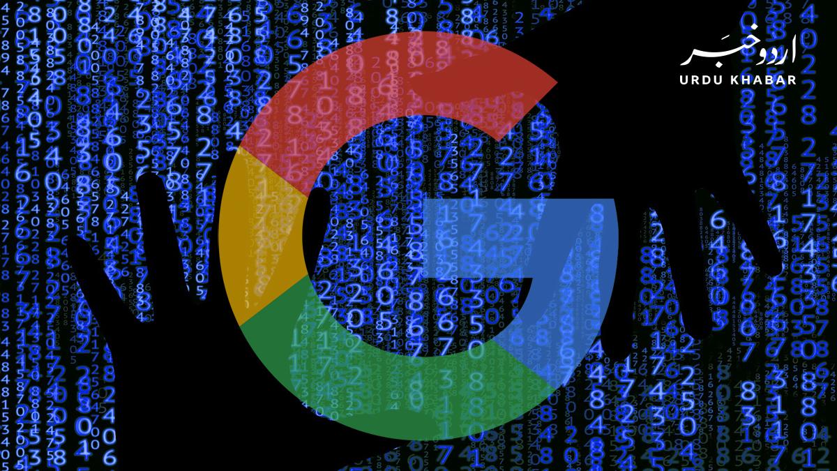 کیا گوگل کے خلاف گستاخانہ مواد پر مقدمہ ہو سکتا ہے؟ سپریم کورٹ کا سوال