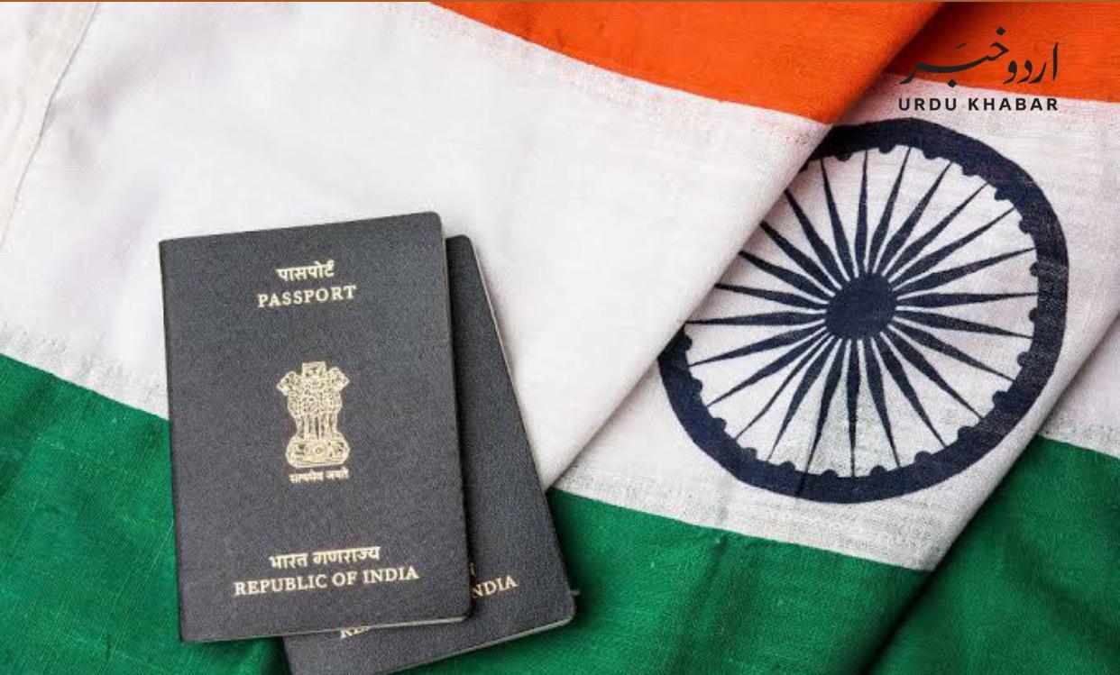 پاکستان نے 47 ہندوستانی ہندو یاتریوں کو ویزا جاری کیا