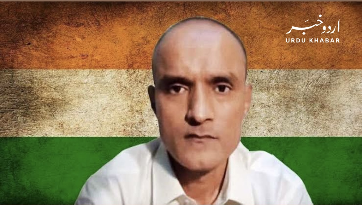 کلبھوشن کیس کے بارے میں بھارت کے گمراہ کن دعوے کو پاکستان نے مسترد کردیا، دفتر خارجہ