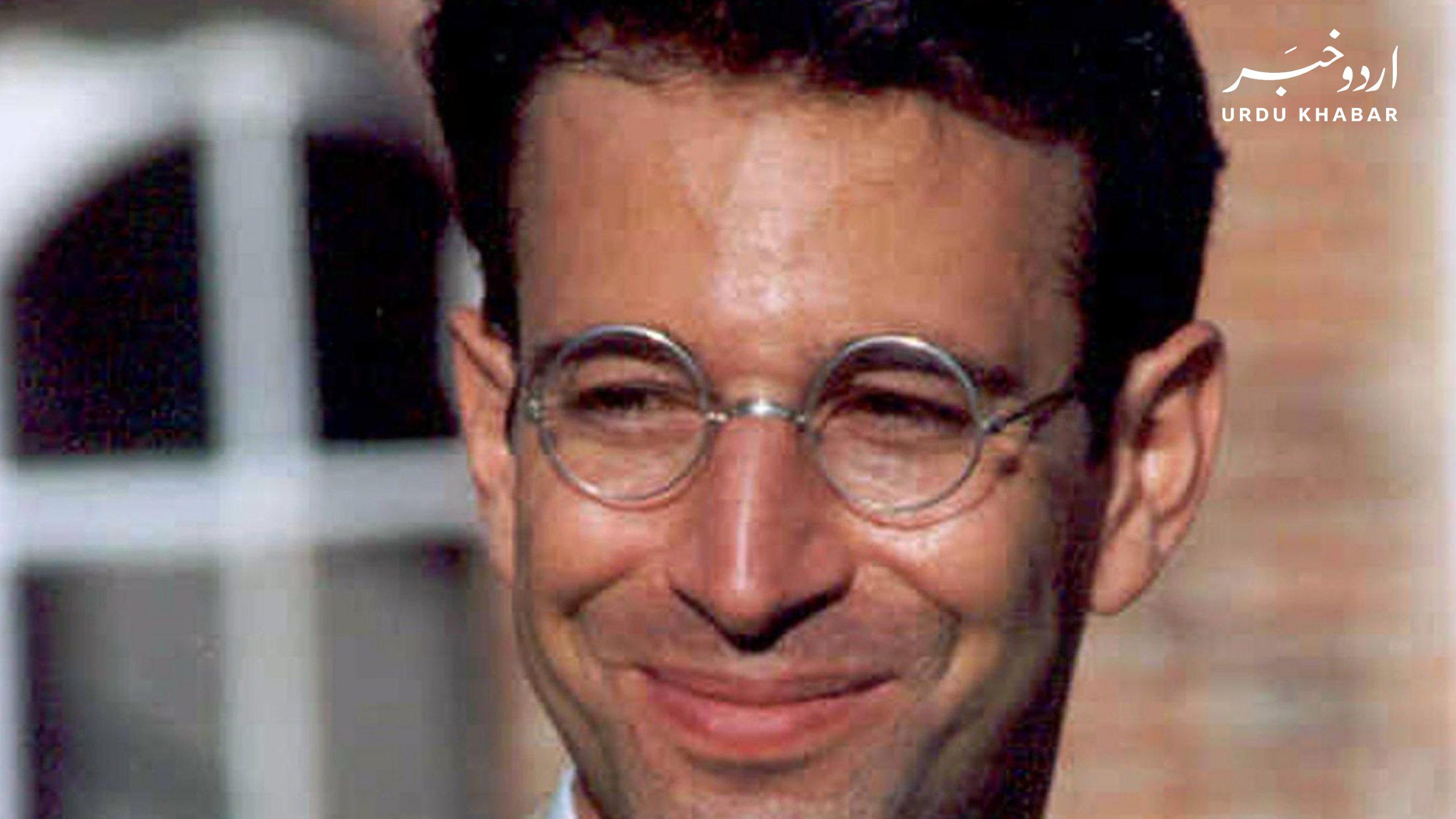 امریکی صحافی ڈینئل پرل کے قتل کا مرکزی ملزم رہا