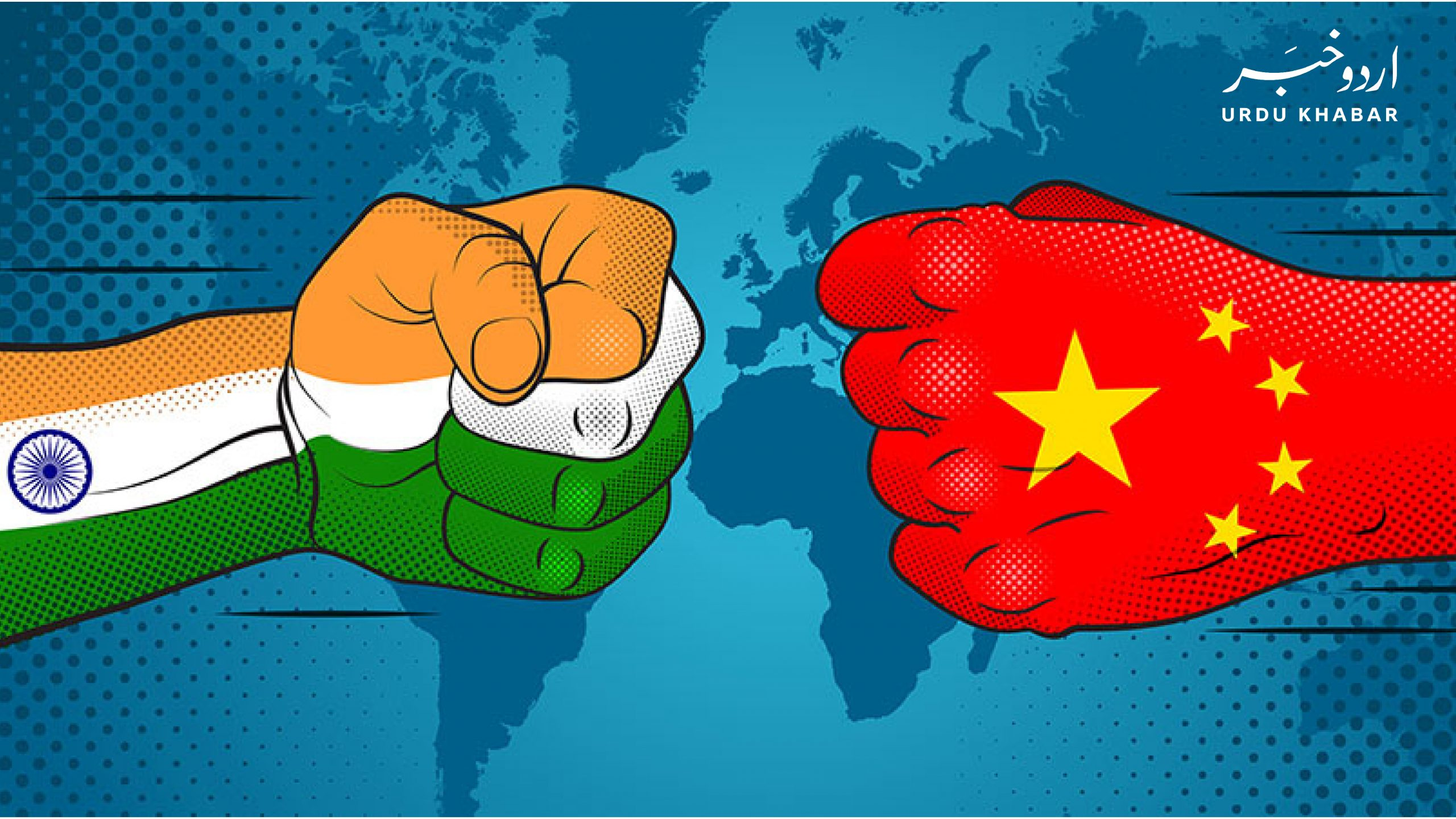 چائنہ اور بھارت کے درمیان ہمالیائی سرحد پر جھگڑا، متعدد زخمی