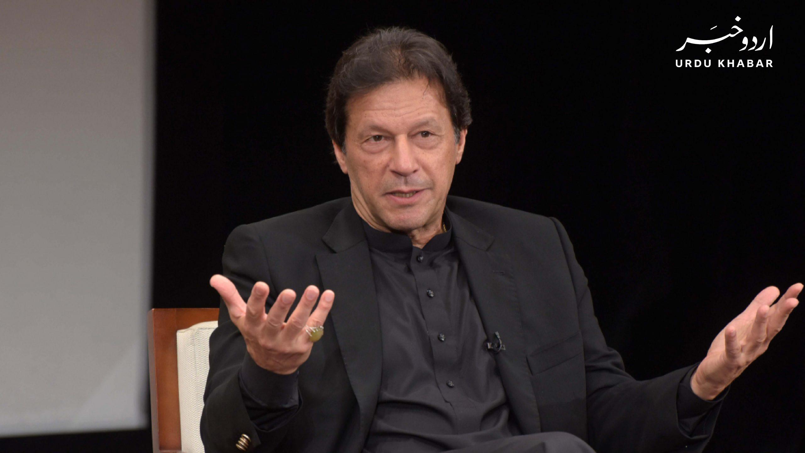 براڈشیٹ انکشافات سے حکمران طبقے کی بدعنوانی کا انکشاف ہوا، وزیر اعظم عمران خان