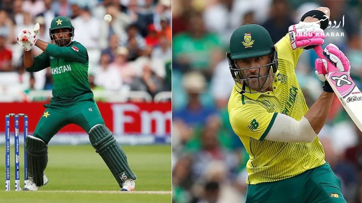 جنوبی افریقہ کا پاکستان کے خلاف بیٹنگ کا فیصلہ