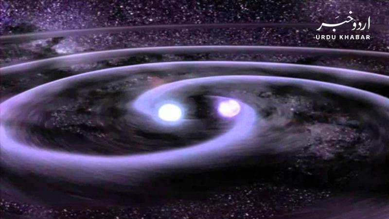 سفید بونے کو ٹکرا کر پیدا کیا گیا عجیب نیا ستارہ پہلے کی طرح نہیں ہے