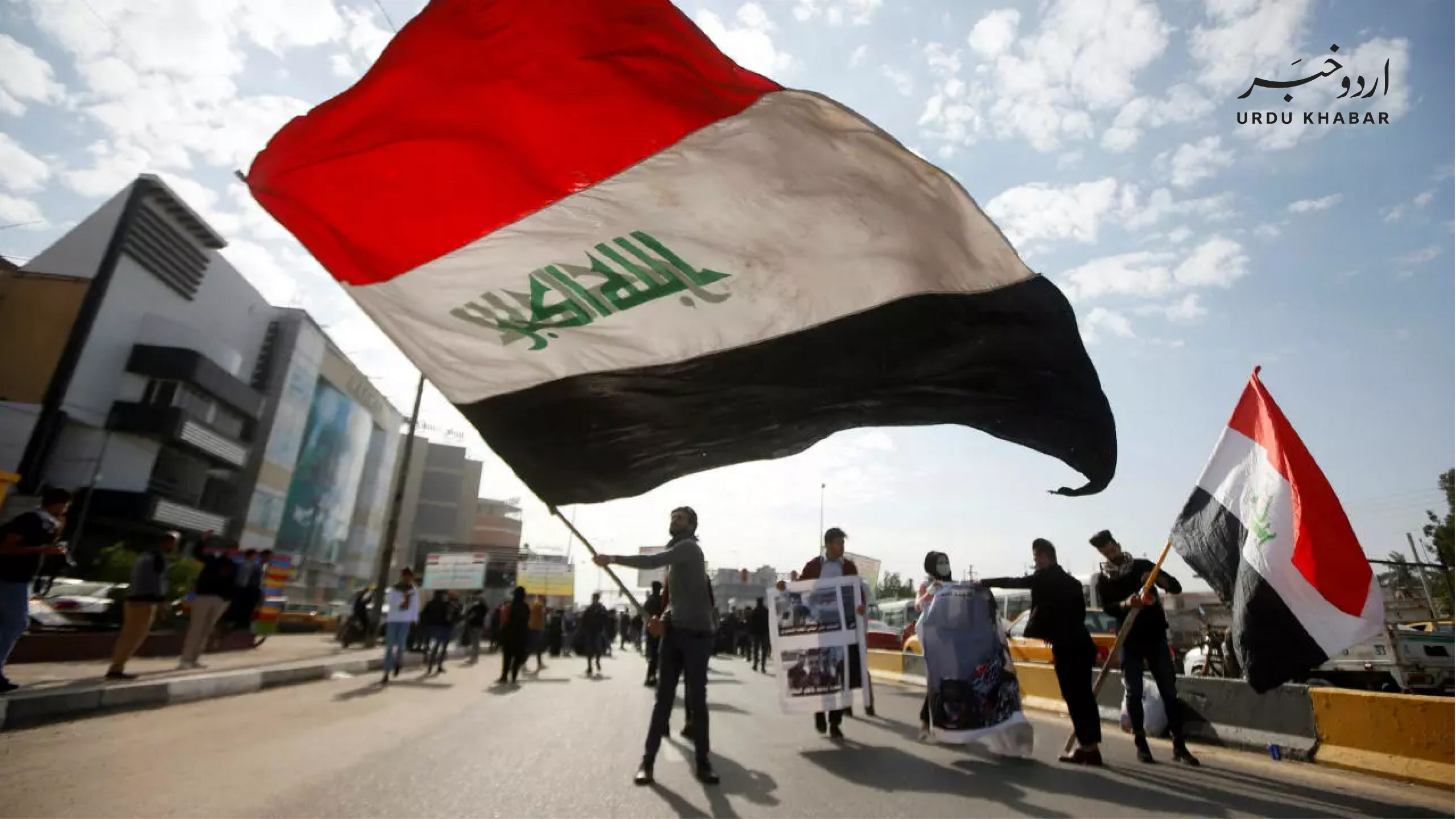 عراق کو انسانیت سوز مظالم کا سامنا کرتے ایک صدی بیت گئی