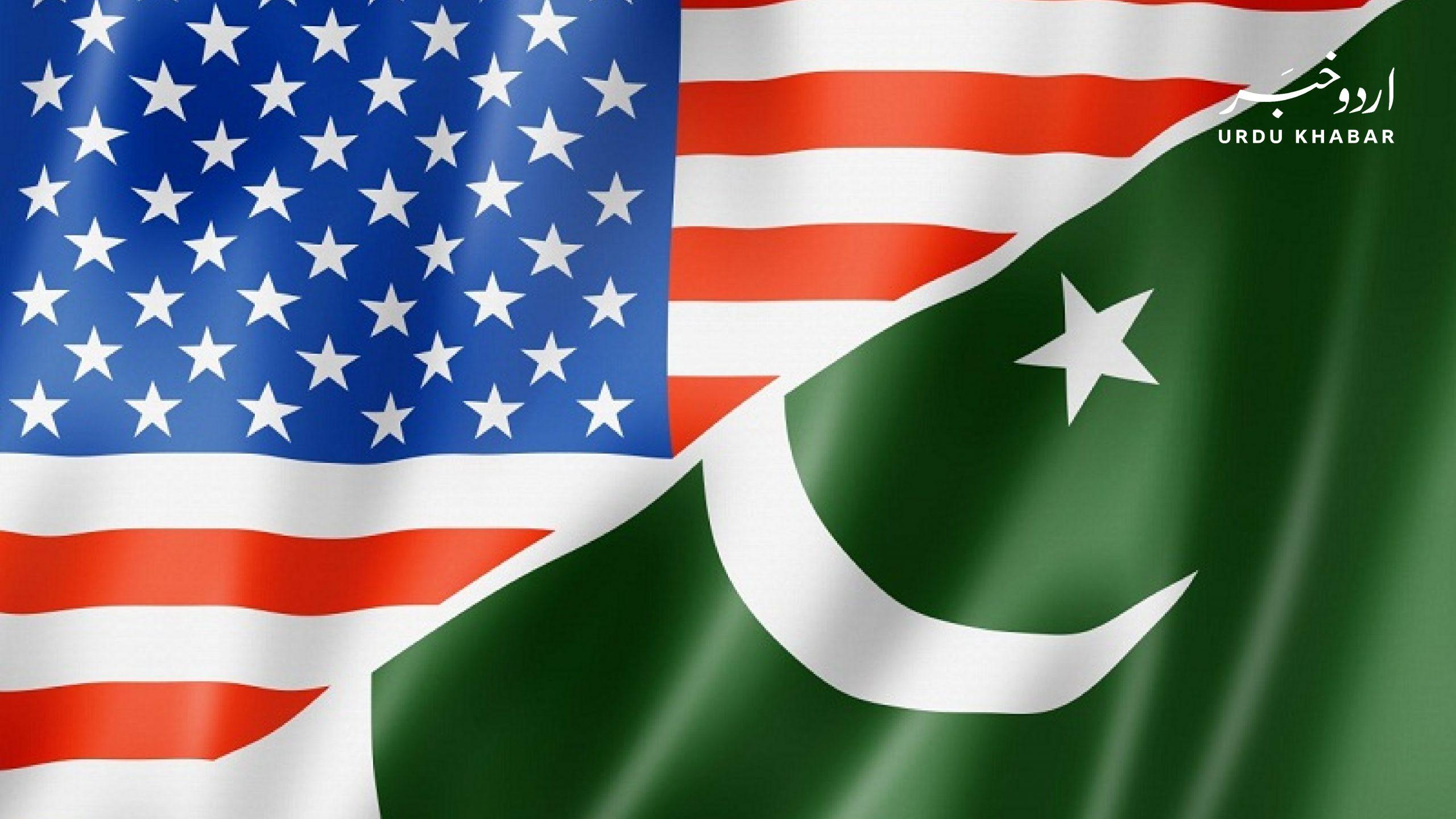 علاقائی استحکام کے لئے پاکستان  کی امریکہ سے گہری دوستی کی خواہش
