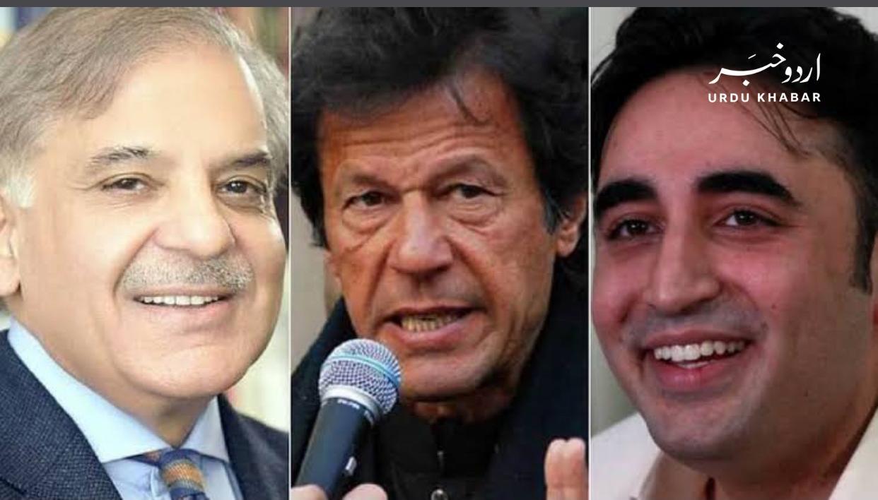 ن لیگ اور پیپلرز پارٹی کے مقابلے میں نیب نے 200 بلین کی زائد رقم جمع کی، وزیر اعظم عمران خان