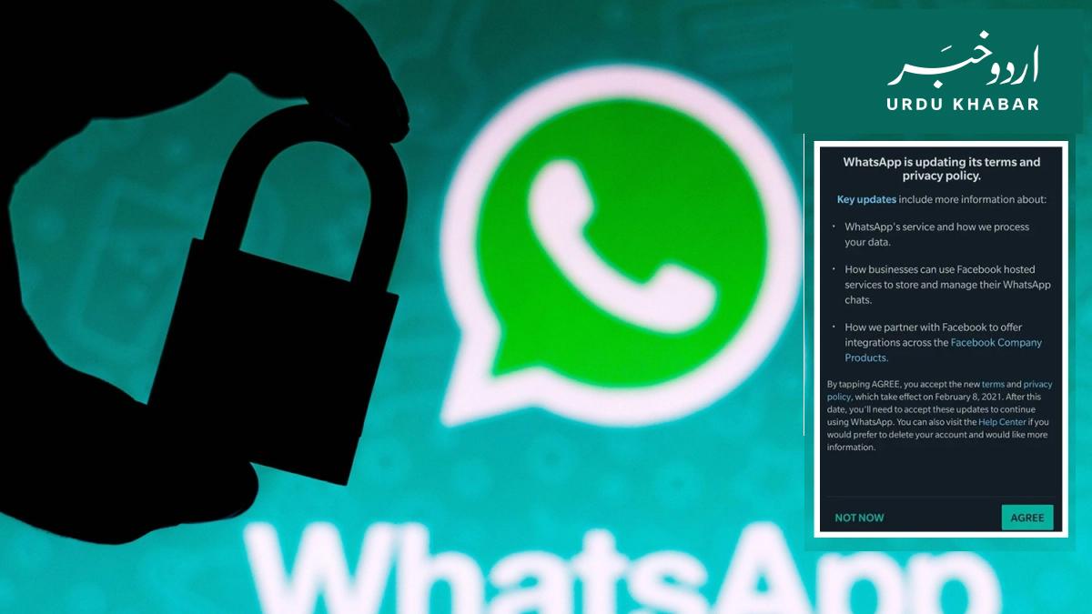 جانیے واٹس ایپ کی نئی پرائیوی پالیسی سے متعلق