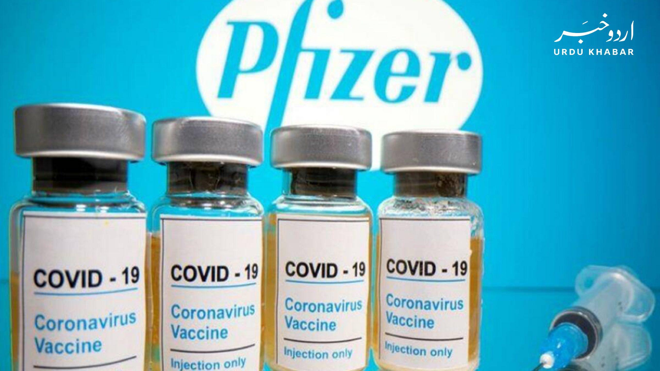 پاکستان میں کورونا ویکسن لگوانے کا کیا طریقہ کار ہے؟ جانئے مکمل معلومات