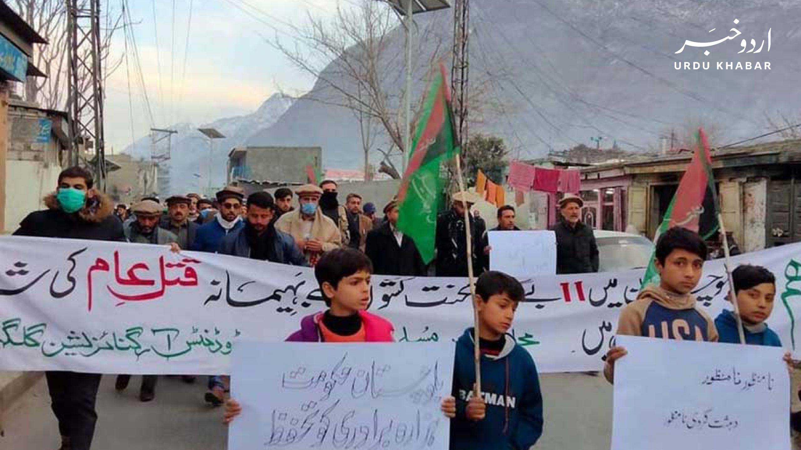 وزیر اعظم عمران خان کے کوئٹہ پہنچنے تک ہزارہ افراد نے کان کنوں کو دفنانے سے انکار کر دیا، چوتھے دن بھی احتجاج جاری