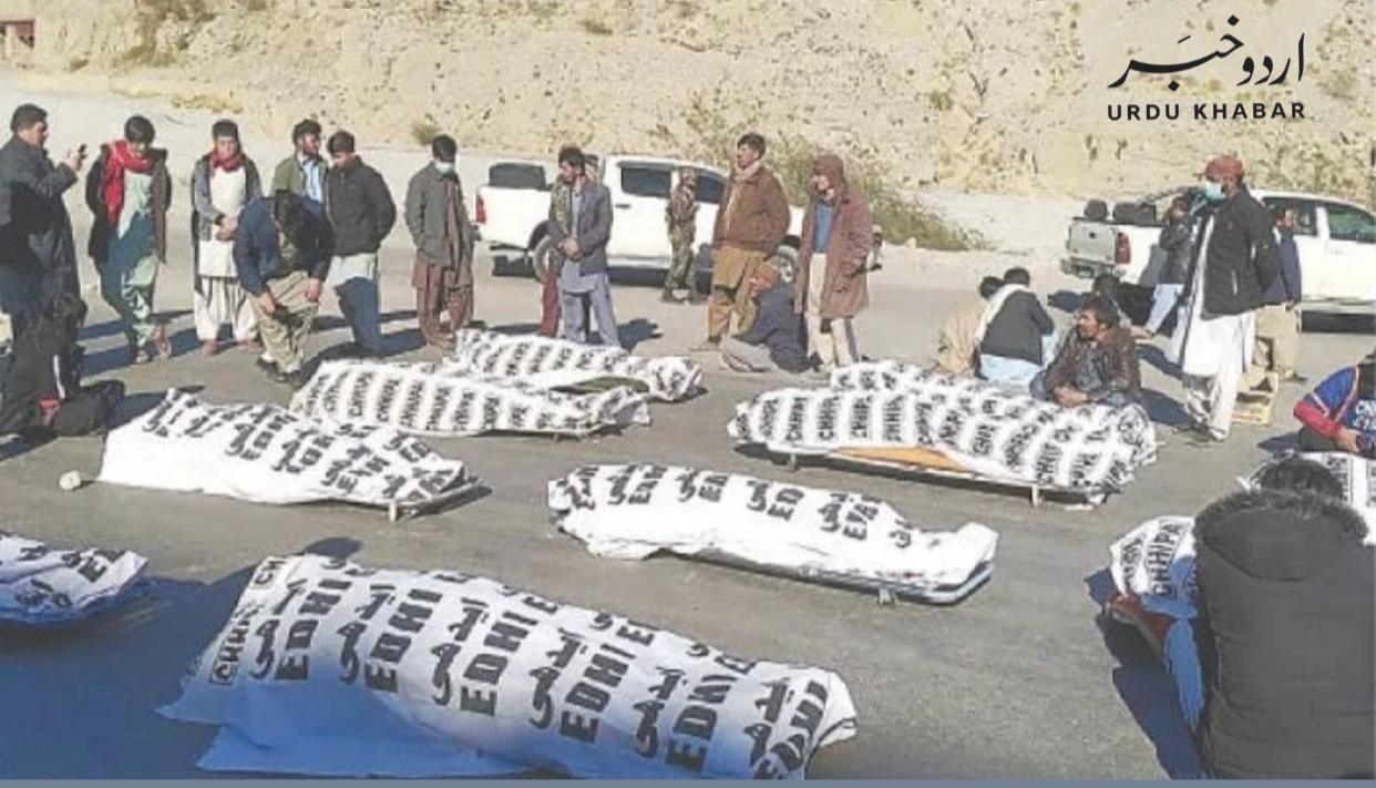 مچھ دہشتگرد حملہ، بلوچستان کے کان کنوں کو آج سپرد خاک کیا جائے گا