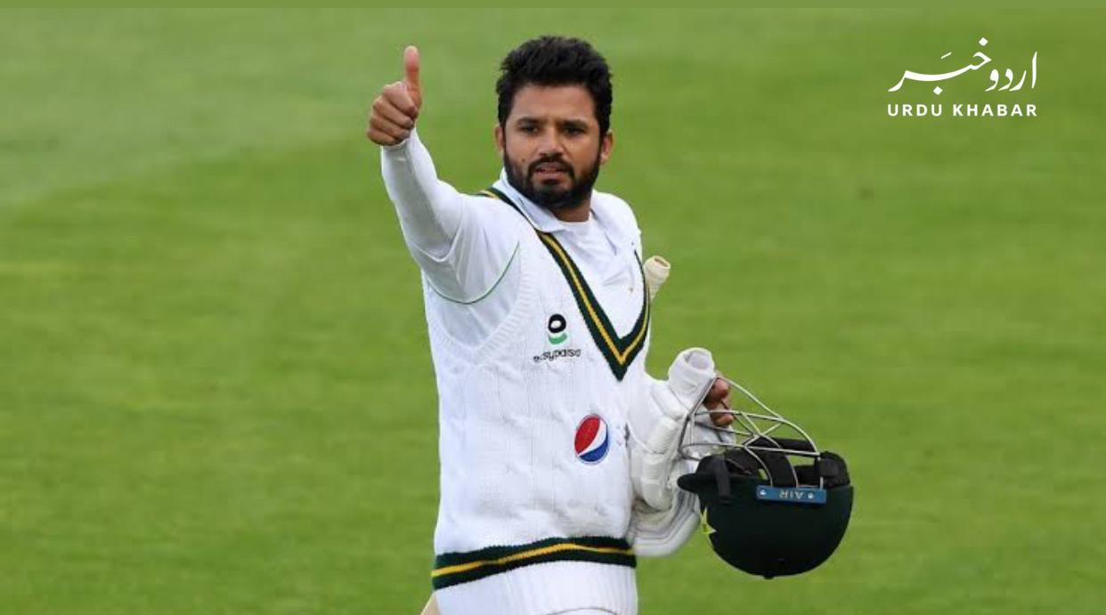 پاکستان بمقابلہ نیوزی لینڈ: کپتان اظہر علی پرفارمینس سے خوش