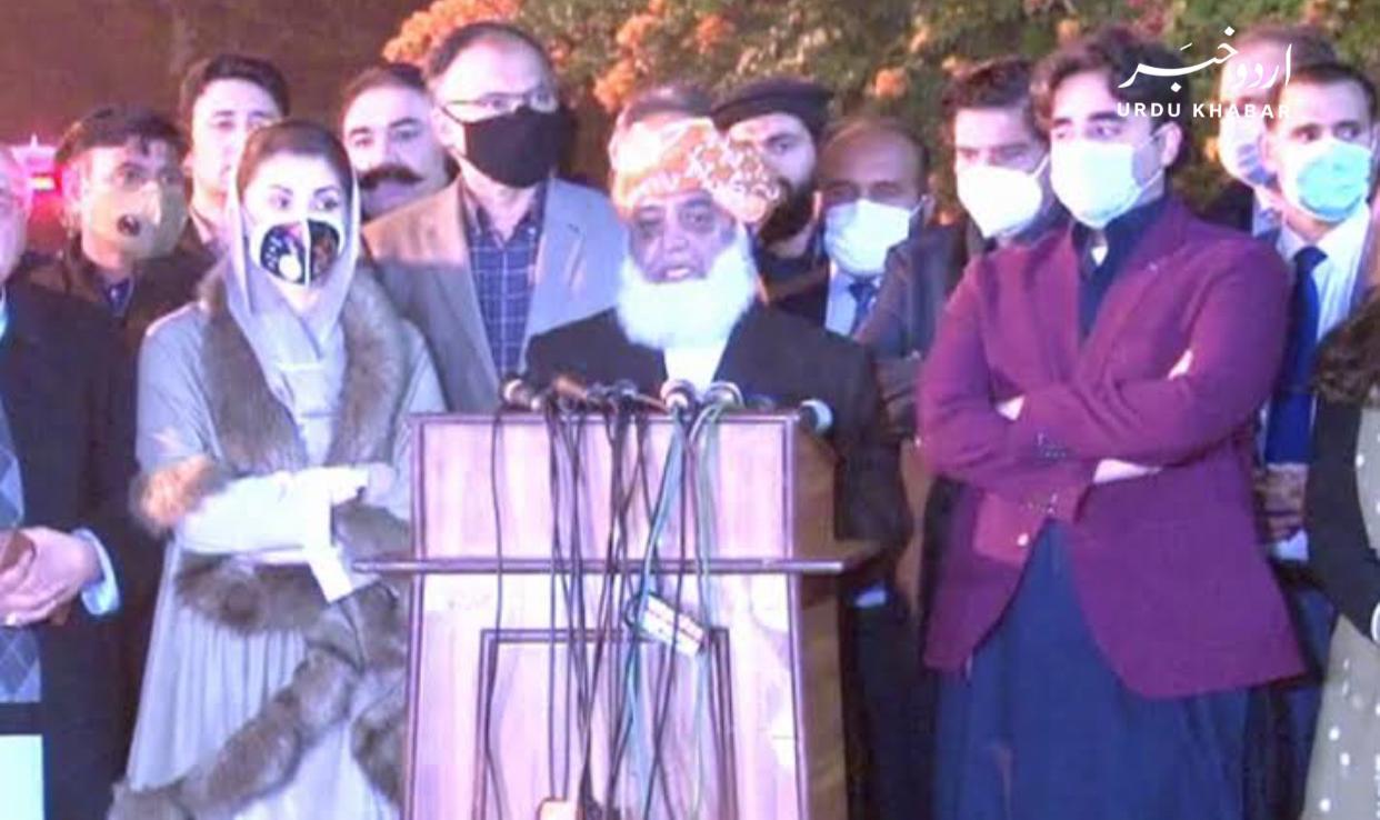 پی ڈی ایم کے اسلام آباد لانگ مارچ کا رخ راولپنڈی کی طرف بھی ہو سکتا ہے، فضل الرحمن