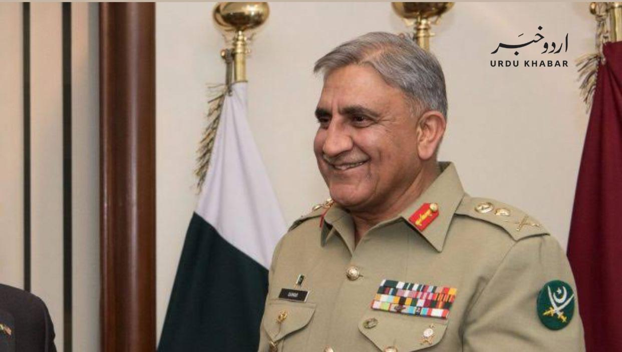 پاکستان انٹرا افغان امن معاملات کی حمایت جاری رکھے گا، جنرل قمر باجوہ
