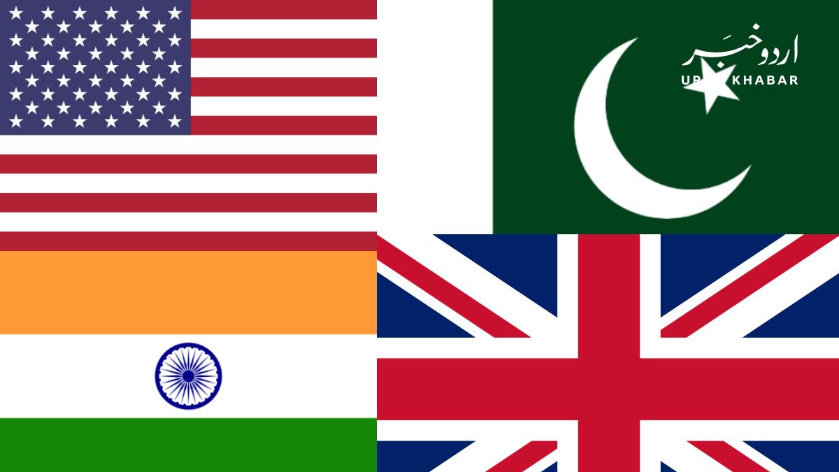 امریکا اور برطانیہ کا پاکستان اور انڈیا کے مابین امن معاہدہ کی تعریف