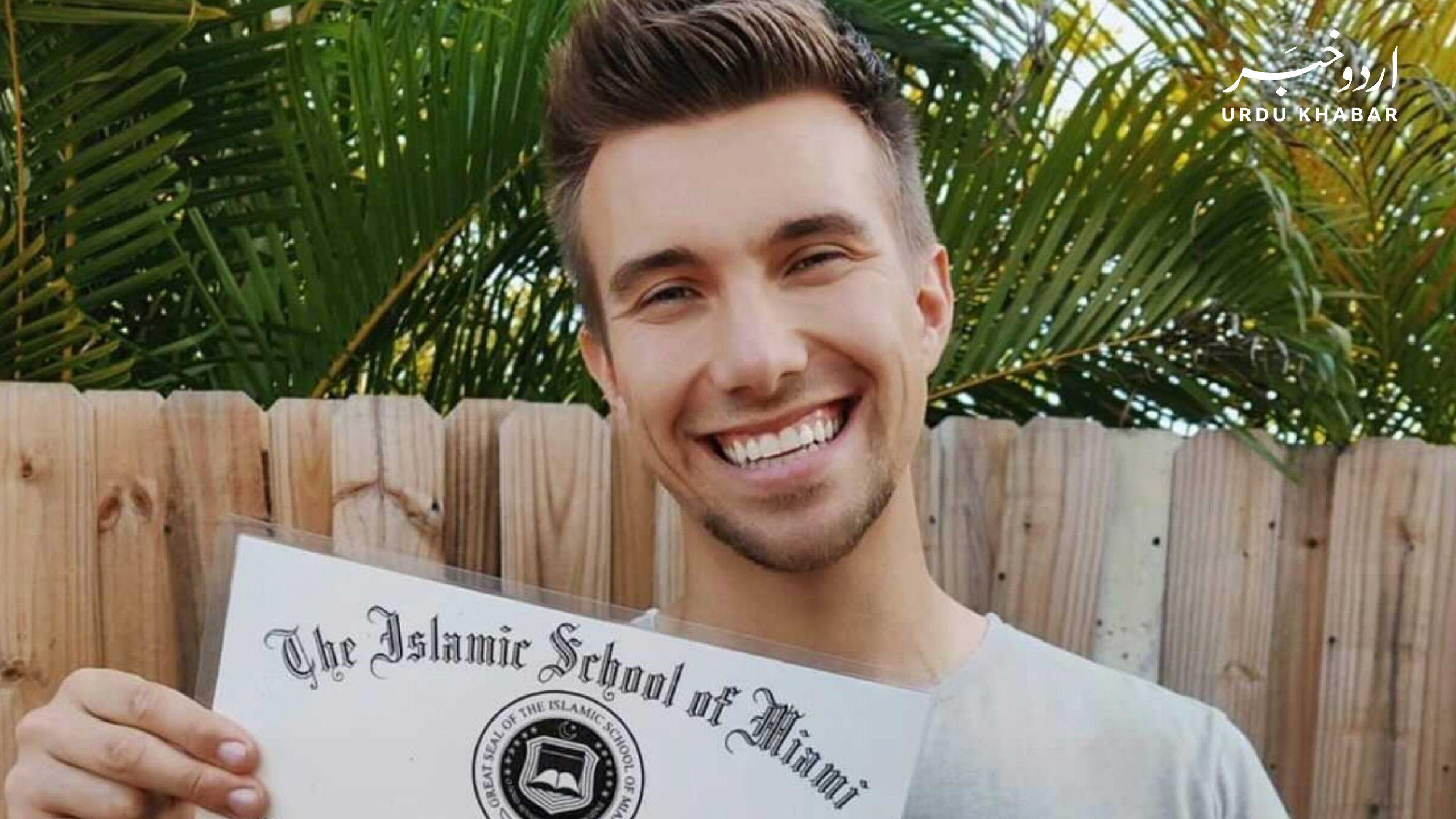 جرمنی کے وی لاگر کرسٹن پیٹسمین نے اسلام قبول کر لیا