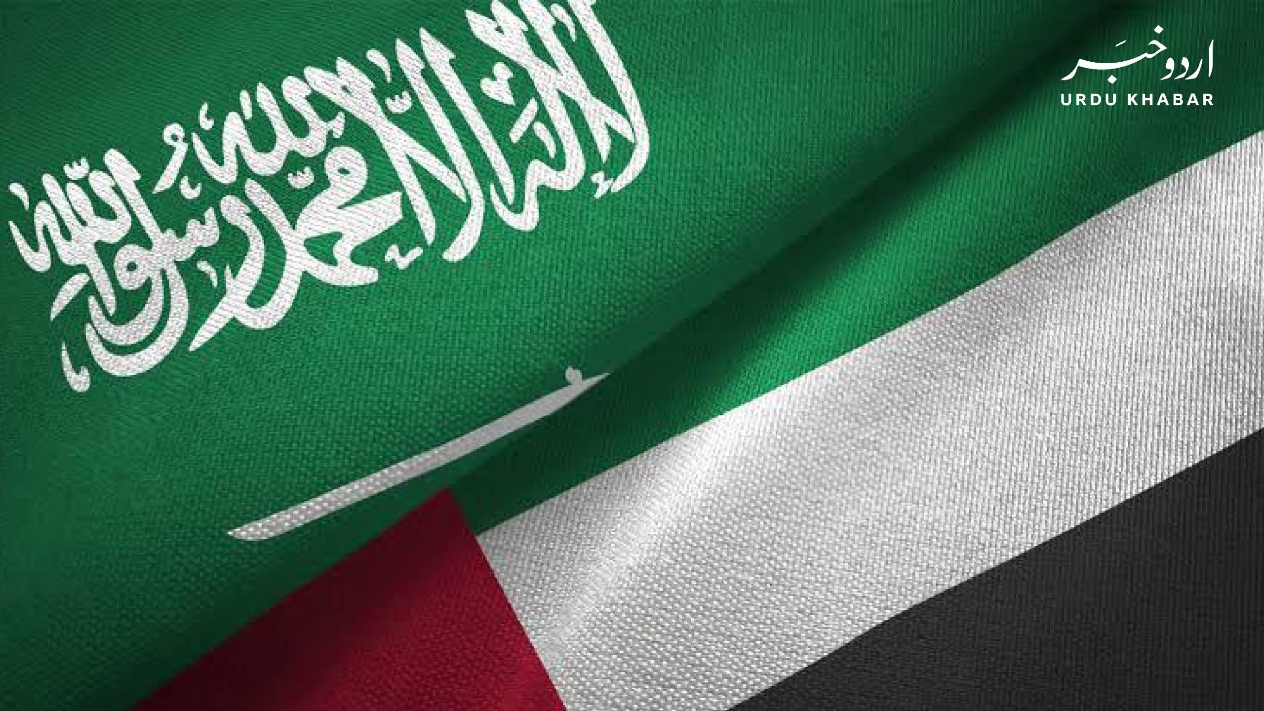 سعودی عرب اور امارات کا پاکستان پہ دو بلین ڈالر برقرار ہے