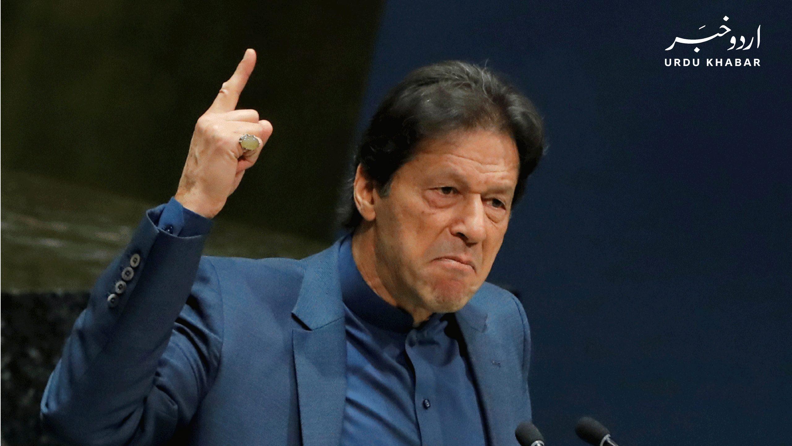 عمران خان کا علماء کرام کو کرپشن کے خلاف آواز اٹھانے کا مشورہ