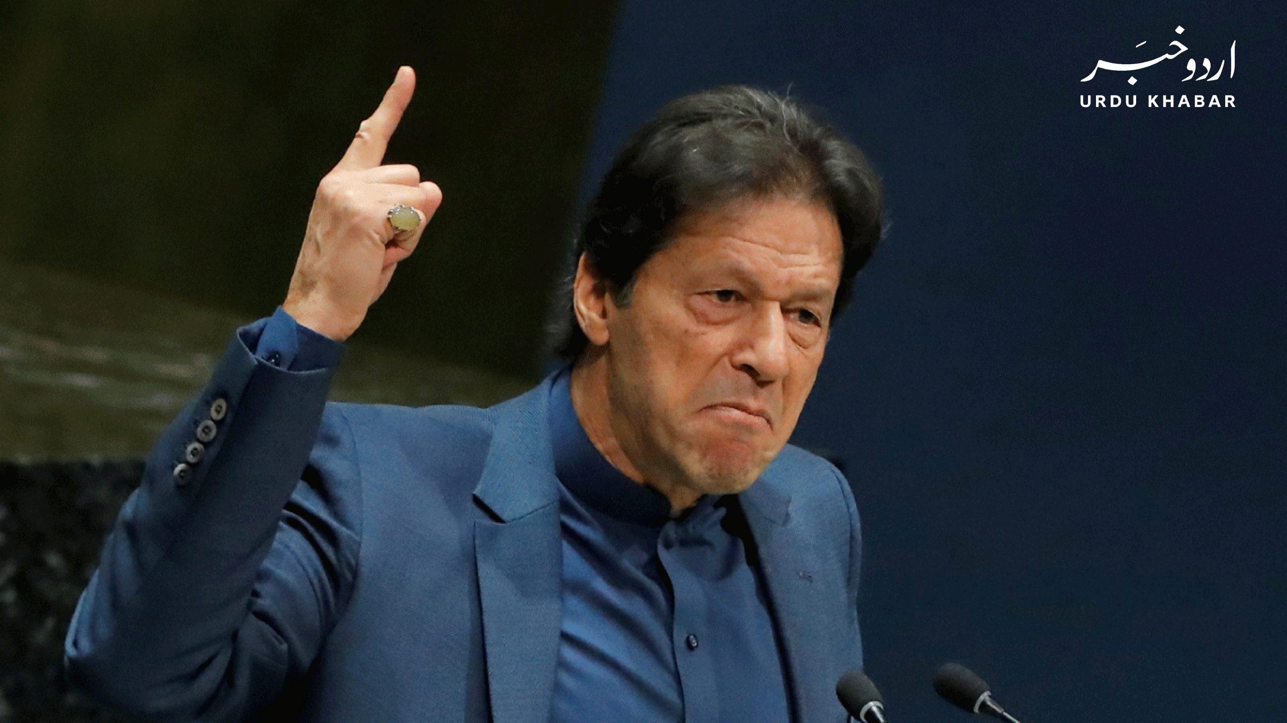 عمران خان ہمسایہ ممالک سے بہترین تعلقات کے خواہش مند