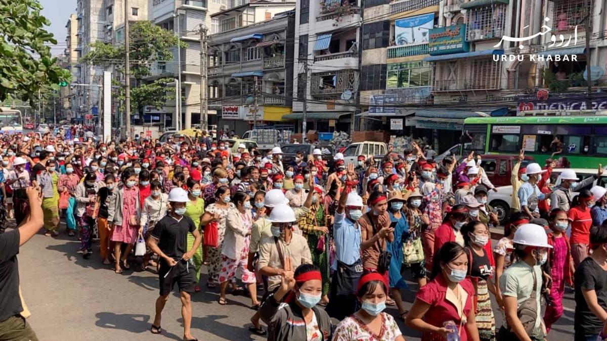میانمار میں مارشل لاء کے خلاف ہزاروں شہری سڑکوں پر آگئے