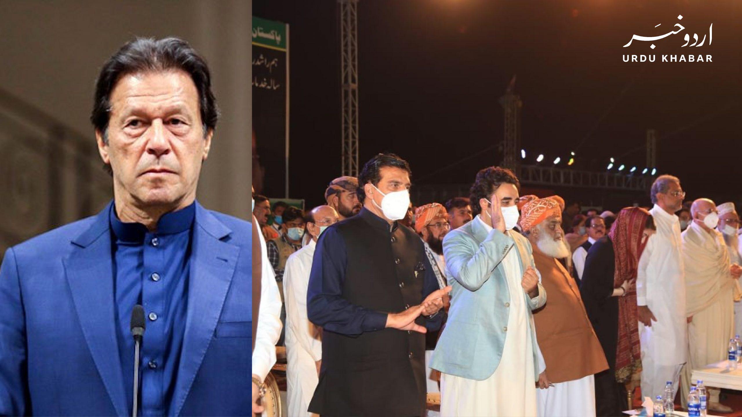 وزیر اعظم عمران خان اور پی ڈی ایم کے ایک دوسرے پر لفظوں کے وار