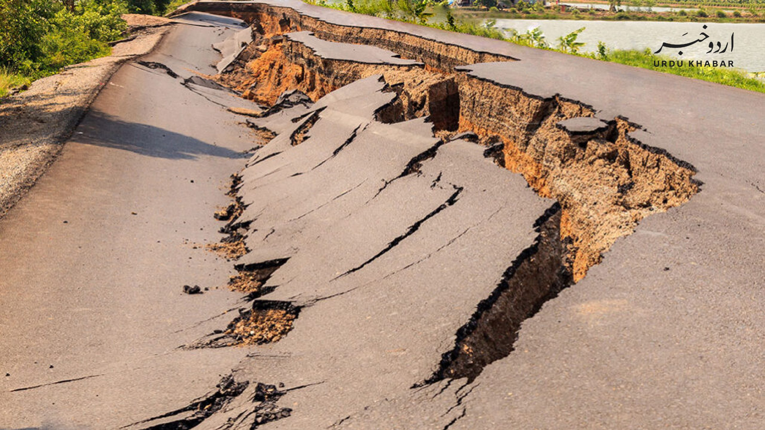 پاکستان کے مختلف شہروں میں 6 اشاریہ 4 کی شدت کا زلزلہ