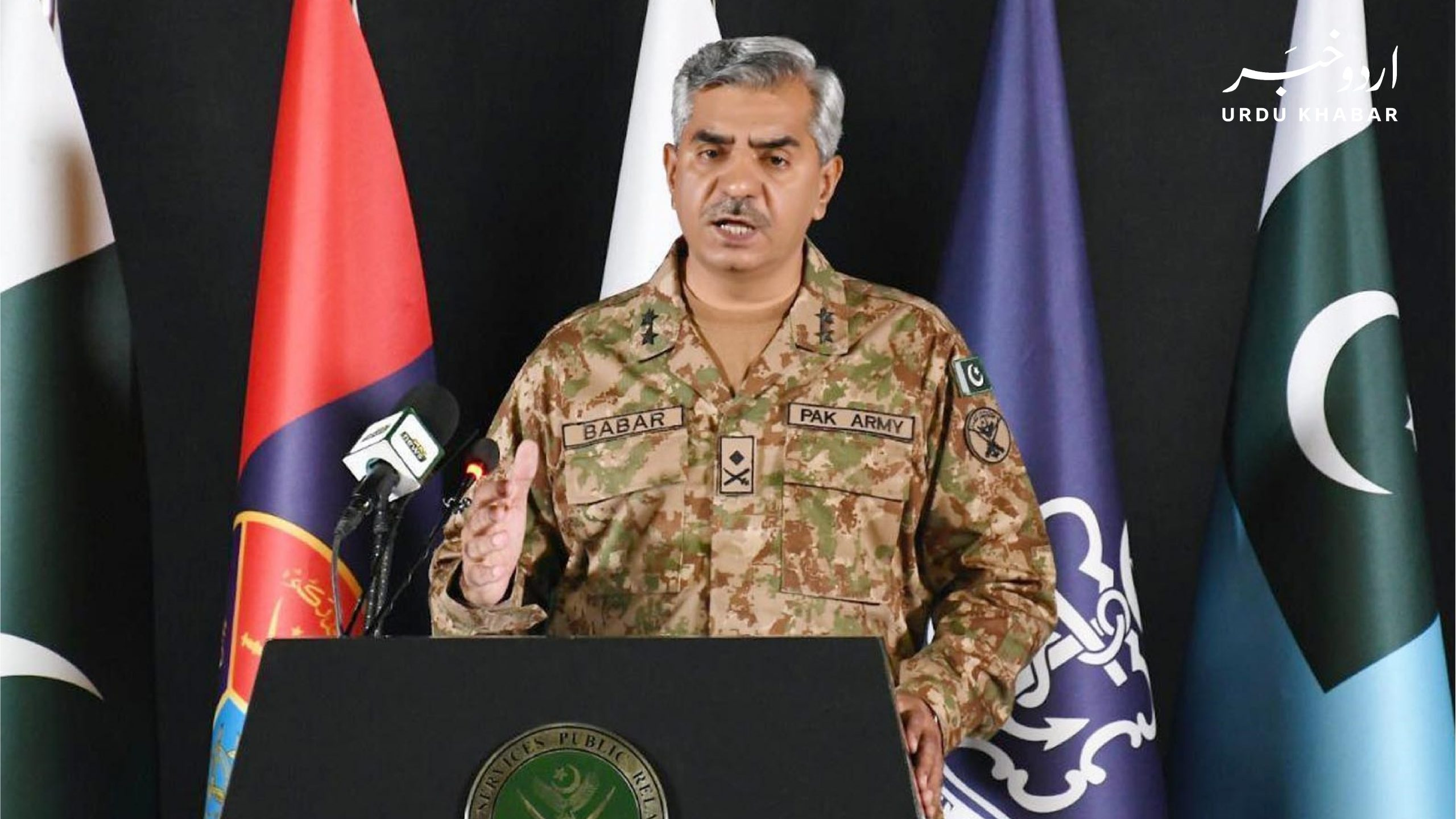 پاک فوج کو سیاست میں زبردستی نا گھسیٹا جائے، ڈی جی آئی ایس پی آر