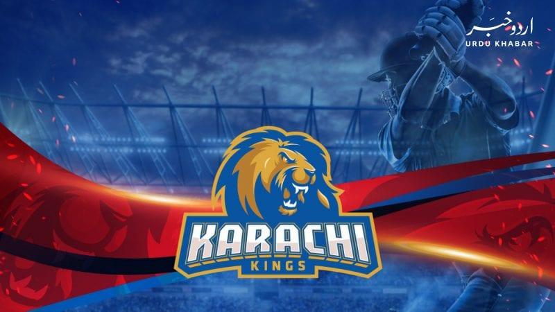 کراچی-کنگز