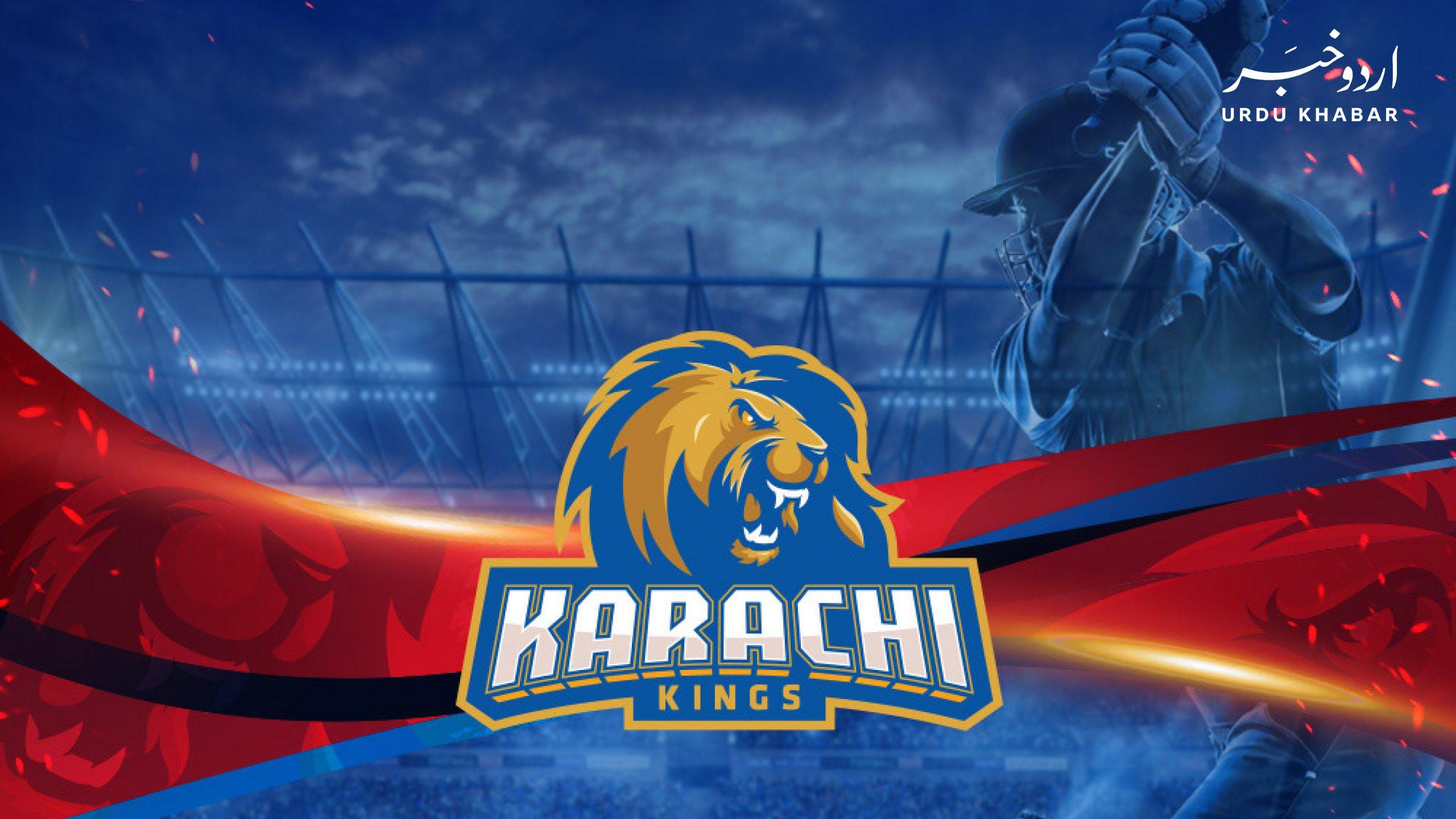 پی ایس ایل 2021: کراچی کنگز کی ٹیم پر اک نظر