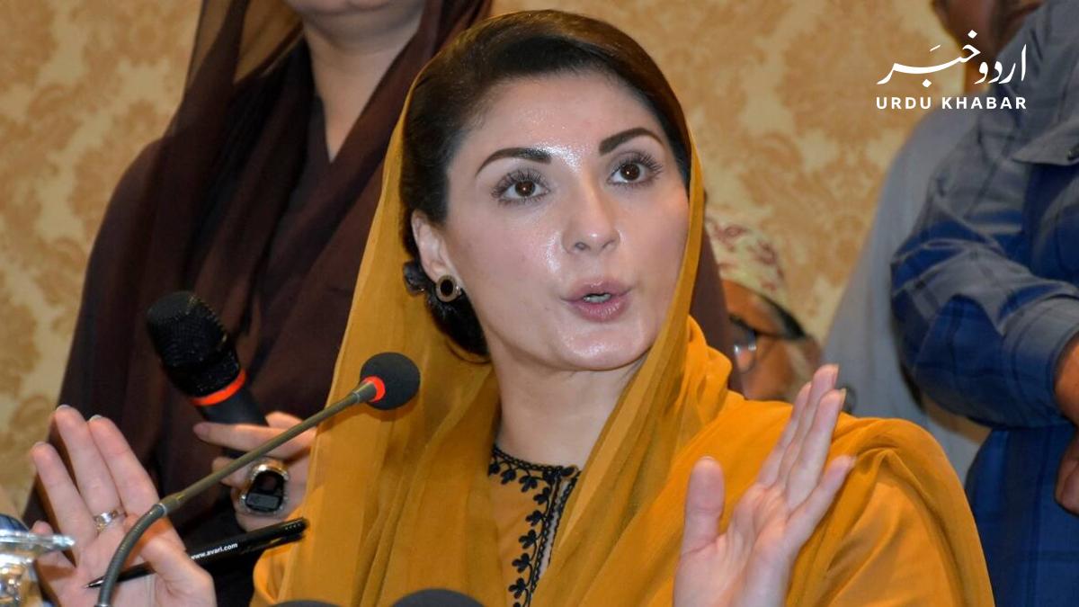 سینیٹ انتخابات کے دوران تحریک عدم اعتماد کا آغاز ہوسکتا ہے: مریم نواز