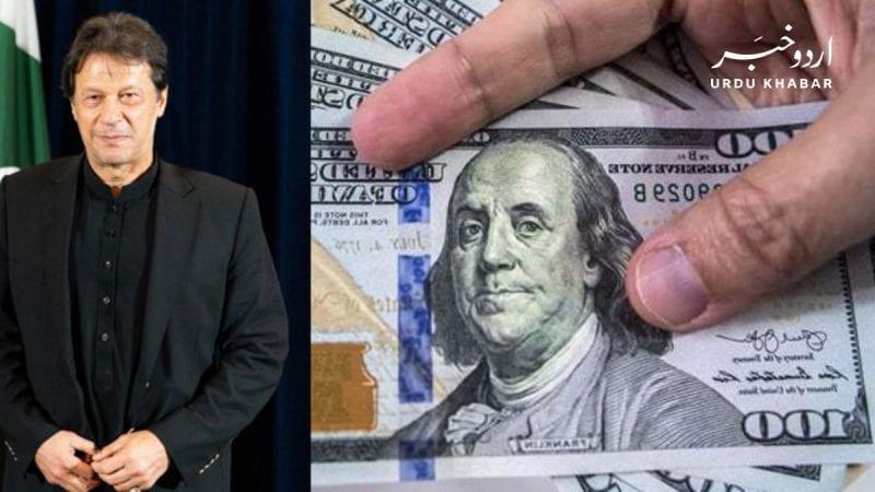 بلین ڈالر