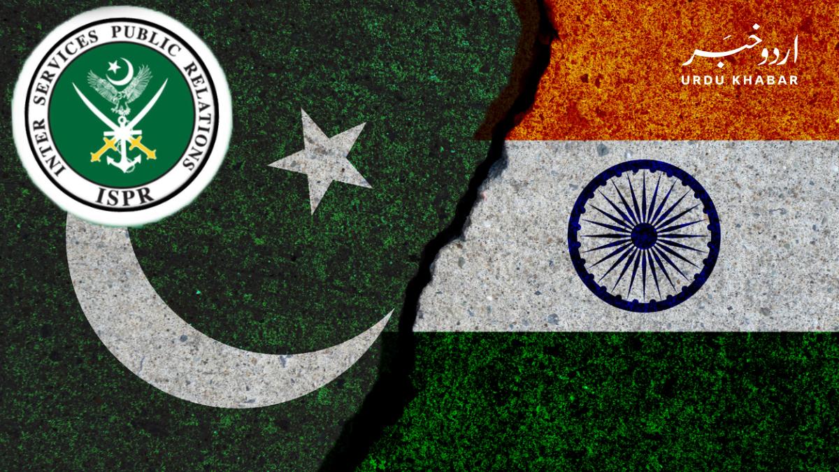پاکستان اور بھارت کا کنٹرول لائن پر سخت پابندیوں پر اتفاق، ڈی جی آئی ایس پی آر