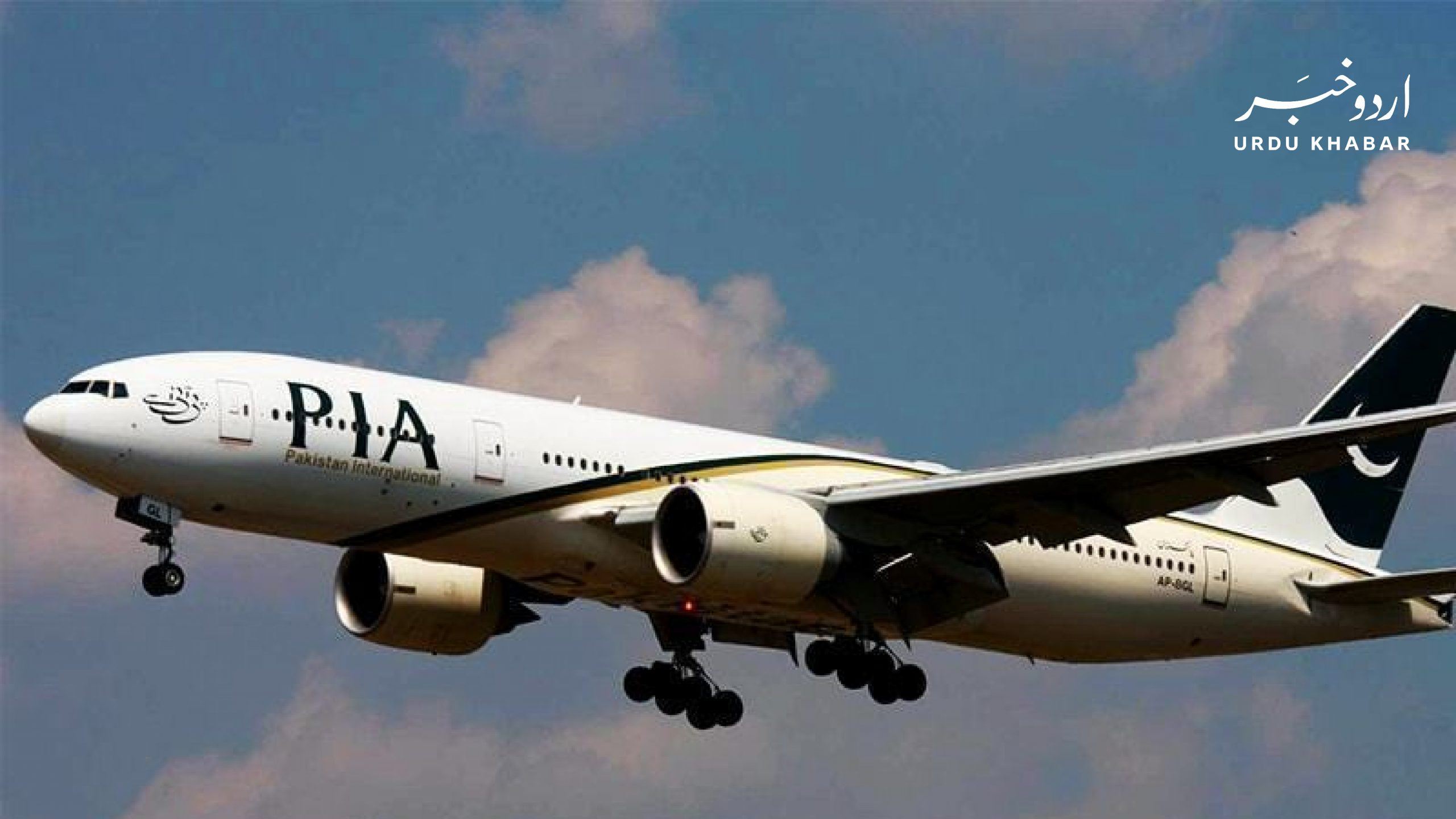 سعودی عرب میں موجود پاکستانی پی آئی اے کے زریعے وطن واپس آ سکتے ہیں