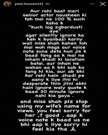 yasir-hussain-1