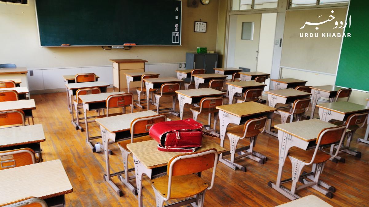 تعلیمی ادارے مزید 11 اپریل تک بند رہیں گے، نیشنل کمانڈ سینٹر اجلاس میں فیصلہ