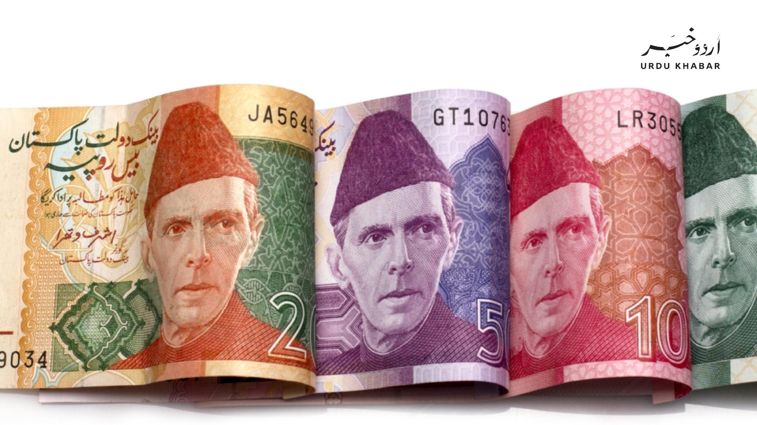 روپیہ دو سال کی بلند ترین قیمت پر آ گیا