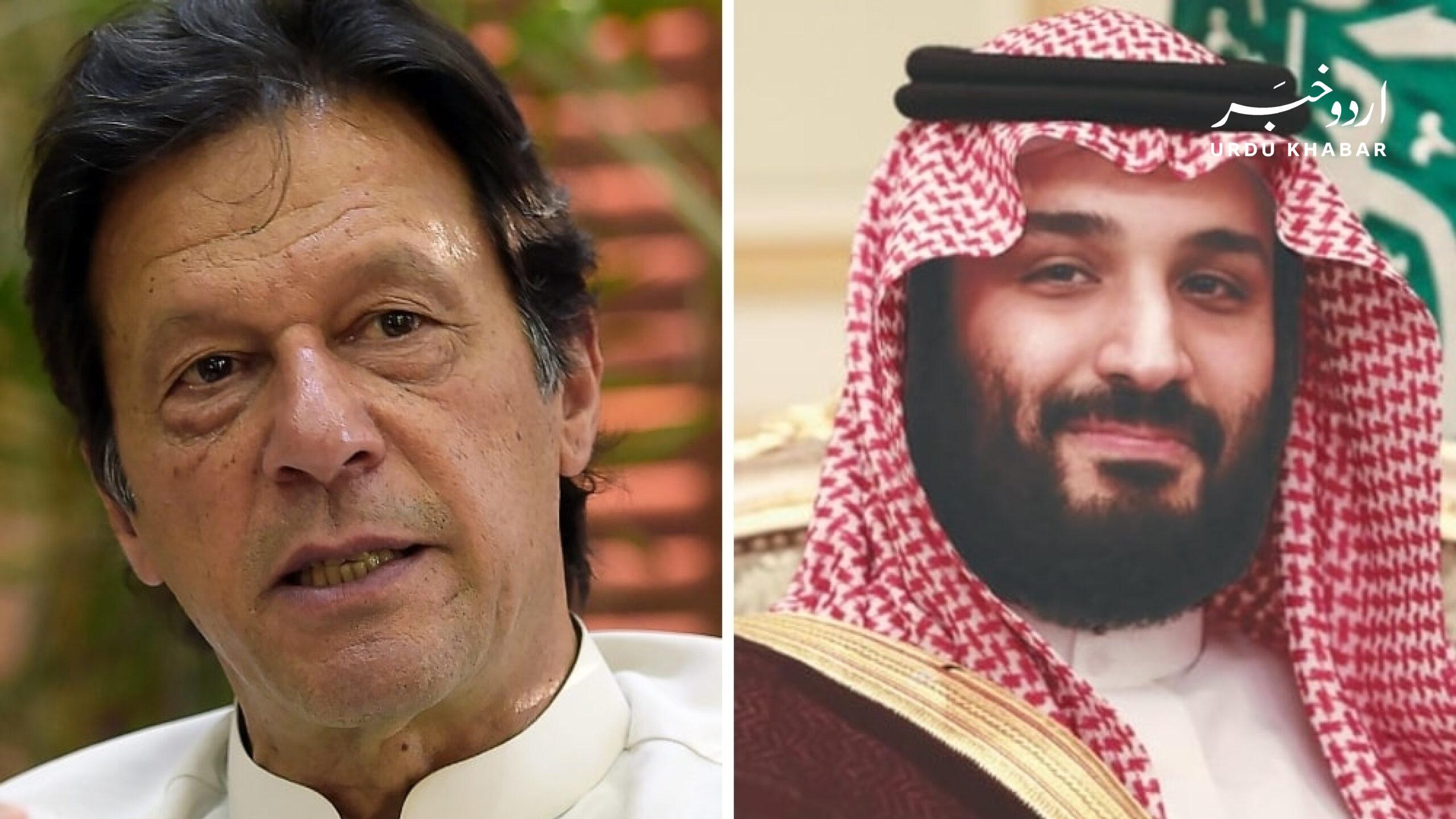 سعودی شہزادے کی عمران خان کو کال، ریاض آنے کی دعوت
