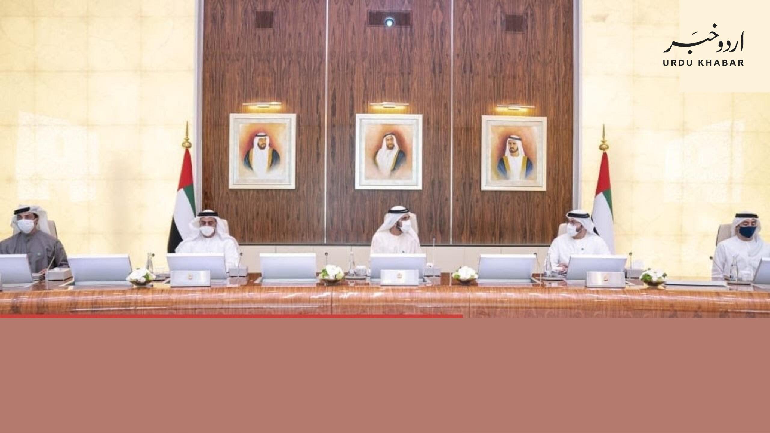 متحدہ عرب امارات نے ریموٹ ورک ویزا اور ملٹی انٹری ٹورسٹ ویزا متعارف کروا دیا