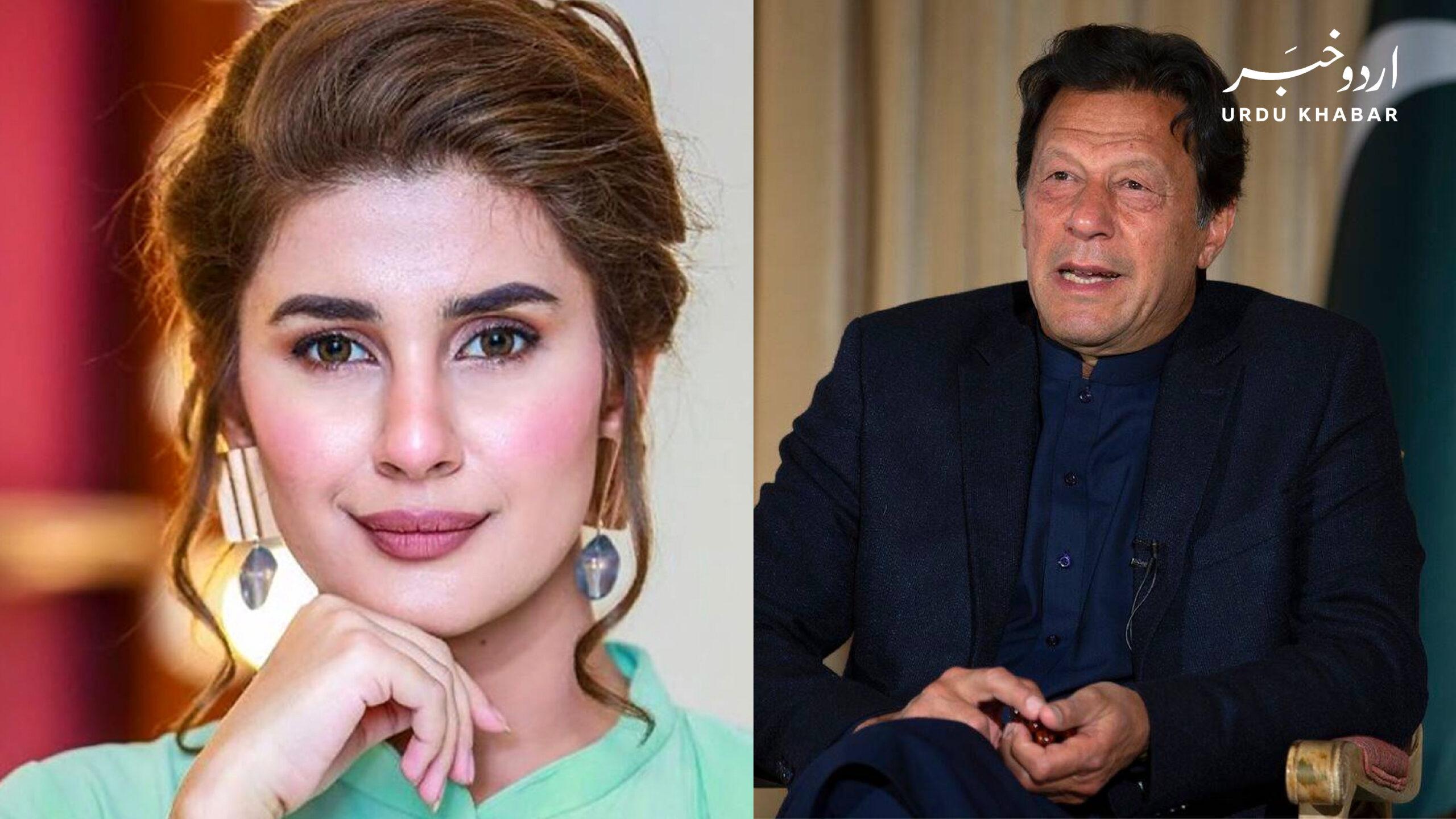 کبرا خان نے عمران خان کو ٹویٹر پر ان فالو کر دیا
