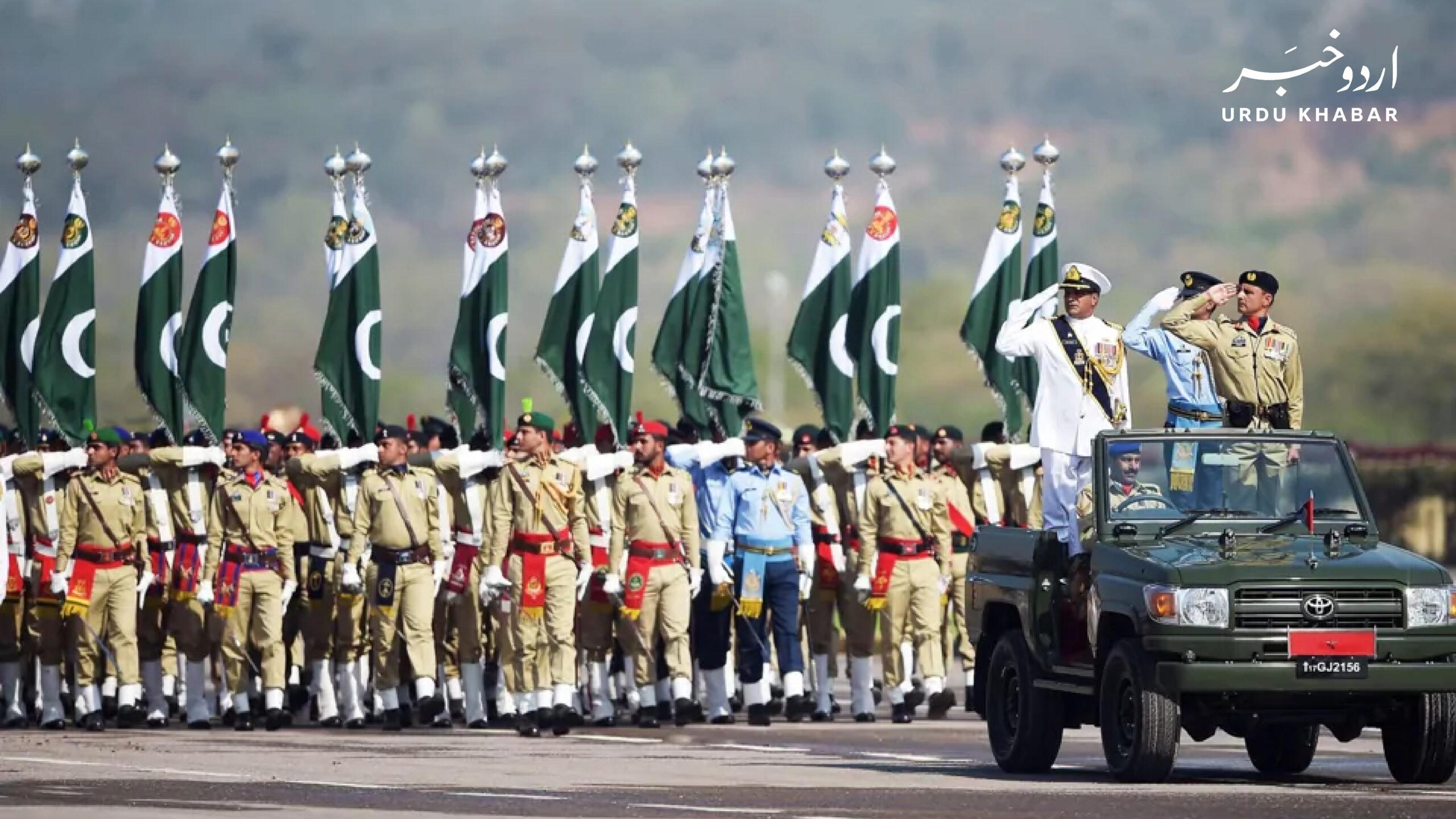 یوم پاکستان کے سلسلے میں فوجی پریڈ اسلام آباد منعقد