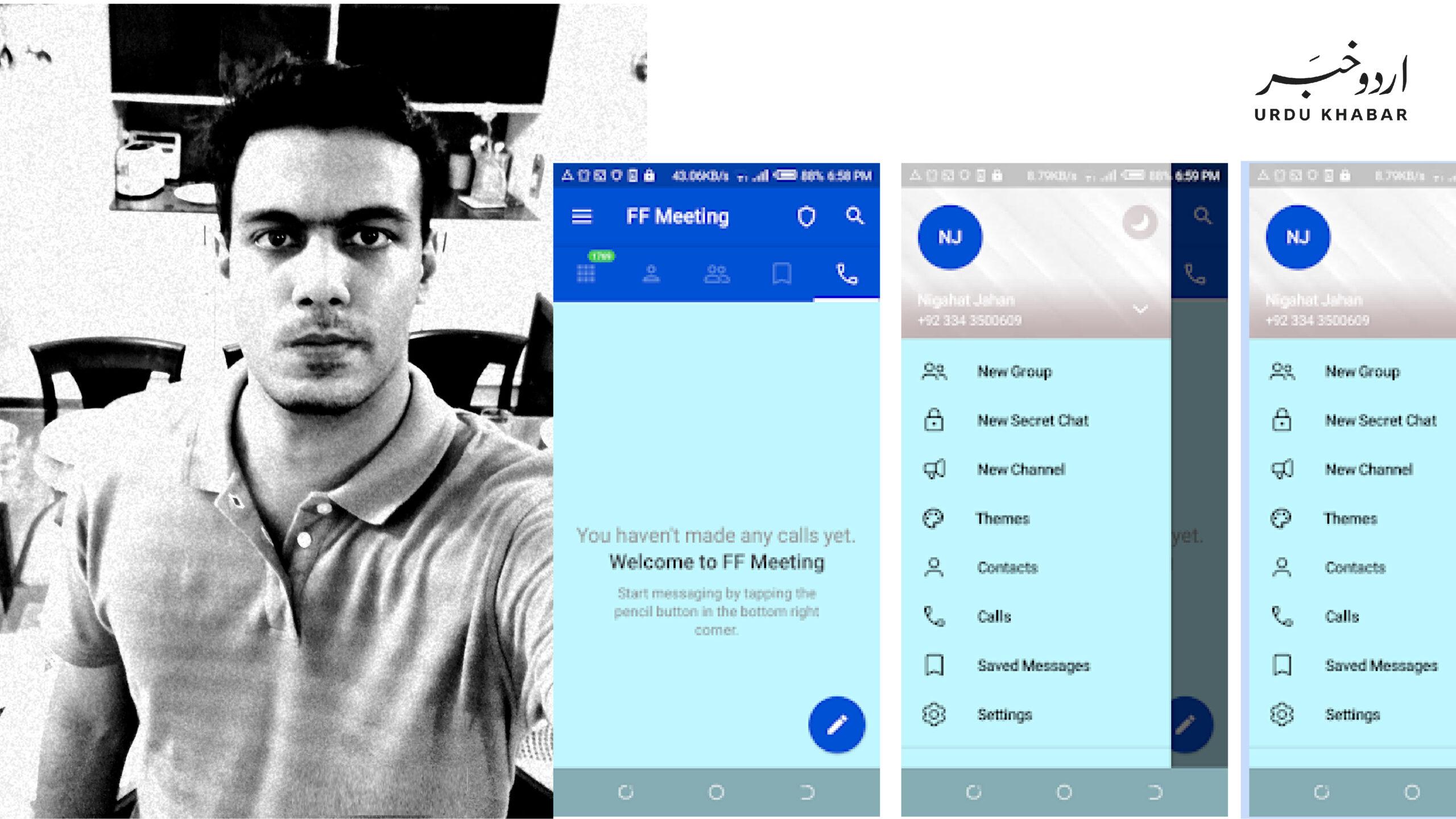 سالہ کراچی کے نوجوان نے ٹیلی گرام 15 جیسی چیٹنگ اپلیکیشن بنا لی