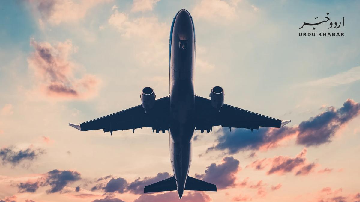 کنٹاس ایئر ویز کا آسٹریلیا میں خفیہ مقامات کے لئے  پروازیں چلانے کا اعلان