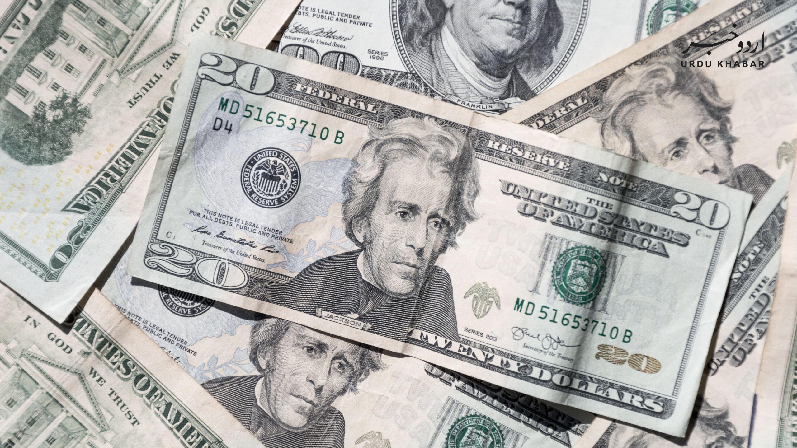 بینکوں نے دیر سے فائل ریٹرن کرنے والوں کو بیرونی ٹرانسزیکشنز کو بلاک کر دیا
