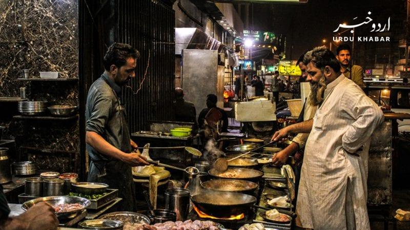 کراچی کے ہب برنز
