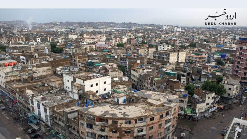کراچی میں پراپرٹی
